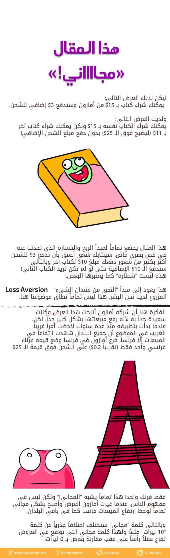 Allx6700-01.jpg